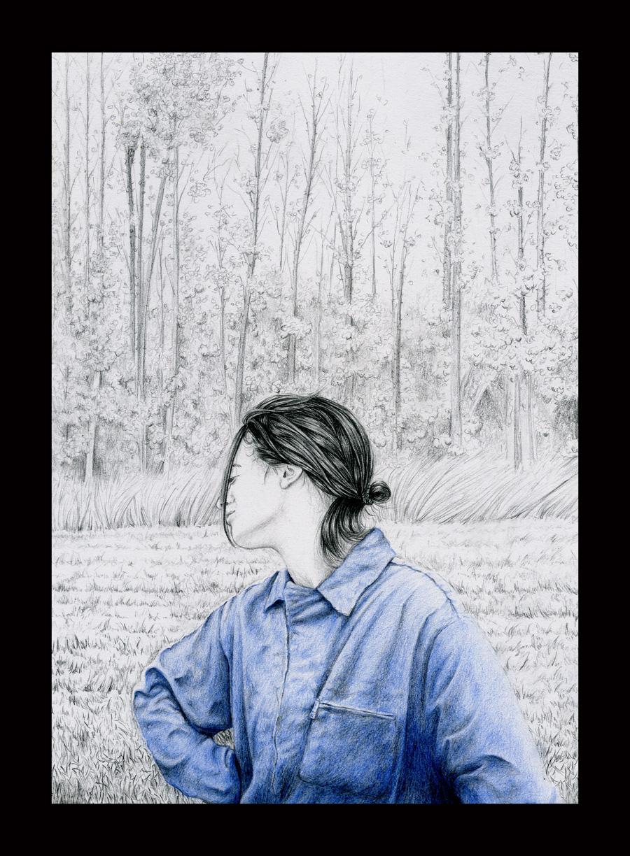 Dibujo: Trabajadora, rural